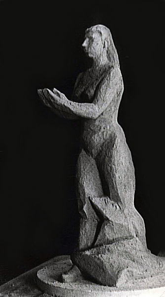 1974. Стихотворение / Dzejolis
